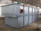 溶气气浮机 屠宰废水处理刮渣机 食品厂污水处理专用溶气式气浮机