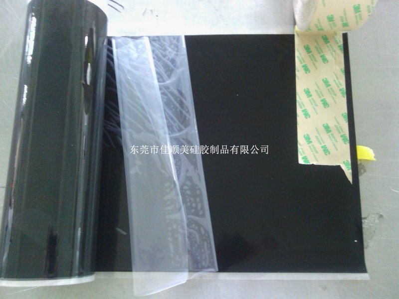 厂家直销 0.1mm至5mm黑色硅胶片 硅胶卷材 规格可选 免费拿样