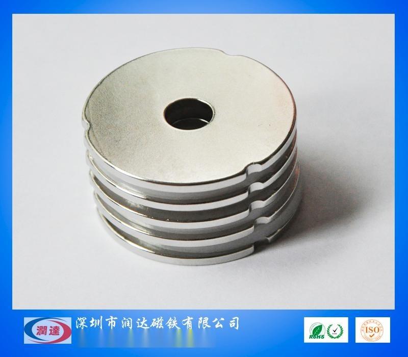 钕铁硼N50磁铁 深圳磁铁厂家