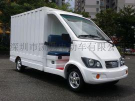 湖南凯驰4座电动柜式货车CAR-YL4-HX定做、电动货车厂家直销