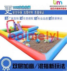 儿童充气沙滩池定做,加厚pvc材料,海洋球池新成员