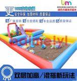 兒童充氣沙灘池定做,加厚pvc材料,海洋球池新成員