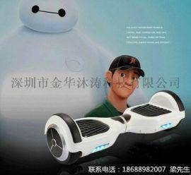 金华沐涛经典款6.5寸电动平衡车