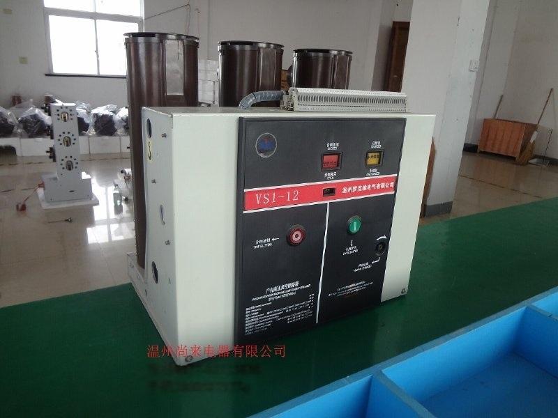 户内VS1(ZN63A)-12户内真空断路器12kv真空断路器