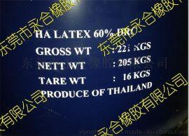 批售马来西亚知知天然乳胶
