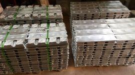 东莞环保压铸锌合金