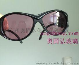 吸收式激光眼镜 防红外1064nm激光防护眼镜