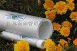 常熟廠家  建築冷熱水系統  管材鋁合金襯塑復合管