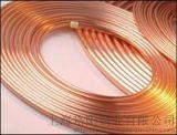 厂家直销 紫铜盘管 T2 TP2 铜管 紫铜管件