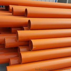 供应PVC-C160mm电缆保护管 通壁电缆保护管厂家直发