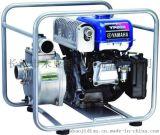 嘉陵本田汽油自吸式清水泵