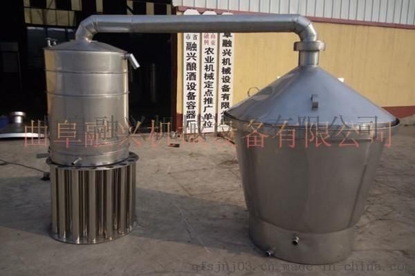 山東蒸汽式白酒釀酒設備加工定做
