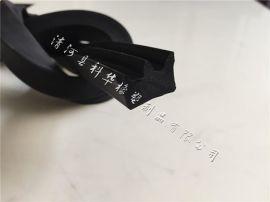 科华橡塑供应橡胶发泡密封条
