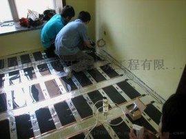 湖南家庭地暖专业安装公司