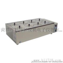 水浴锅HH-8数显恒温水浴锅(双列)/实验室用
