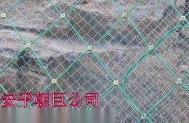 安康边坡防护网、安康山体防护网、安康钢丝绳网、安康主动边坡防护网、安康山体防落石网