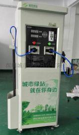 城市绿站第二代迷你型自助洗车机