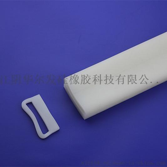 硅橡胶充气式密封条