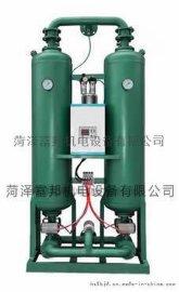 高低温实验机用压缩空气吸附式干燥机,鼓风再生吸附式干燥机