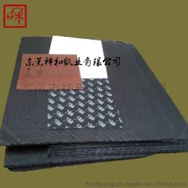 供应蜂窝纸垫 饼干纸垫、防震垫纸