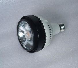 35W LED PAR30 原装科锐COB灯珠 帕灯 新款 商业照明