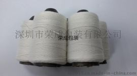 东莞台工牌超长缝包线