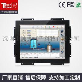 定制户外高亮度 12寸自动化 触摸嵌入式显示器 VGA+DVI+HDMI接口 厂家直销