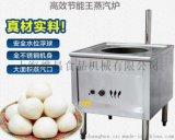 蒸包爐價格 燃氣蒸包爐 上海蒸包爐廠家