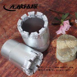 金刚石钻头 金刚石电镀钻头 钻探工具厂家直销