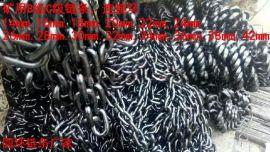 供应鲁兴牌18x64高强度链条 起重链条 矿用链条现货厂家
