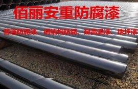 防腐材料食品级无毒工业油漆环氧树脂防腐漆