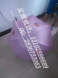 邢台定做雨伞/广告伞/雨伞