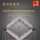 不鏽鋼除沫器/304材質 316L不鏽鋼除沫器 脫硫設備除霧器