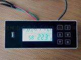 湖州NCC-220U温度控制器,冷库专用控制器,外观简洁大方