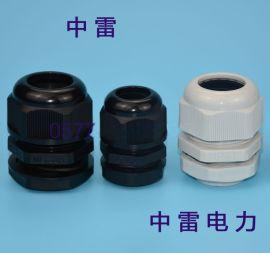PG11 尼龙电缆防水接头 尼龙电缆固定头 电缆接头