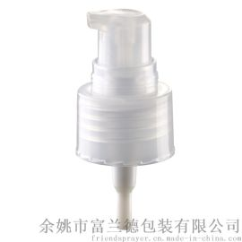 厂家直销 FS-05F2G 塑料粉泵 粉底液泵头
