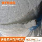 Orcas 奥卡AK-62 氧化铝陶瓷纤维毯