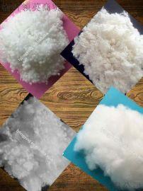 3d * 32mm 涤纶短纤维 毛绒玩具专用纤维 玩具机充棉