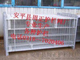 护栏网,公路护栏网,铁路护栏网,机场护栏,铁路防护网,公路隔离栅 安平周正护栏