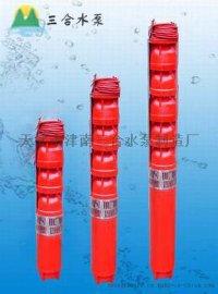 安徽井用潜水泵,深井泵200qj50-196