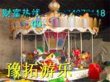 廣東新款豪華轉馬遊樂設備