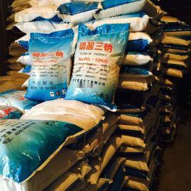 磷酸三钠96%含量化工原料供应商