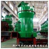 中州机械磨粉机|杭州机械展的雷蒙磨|雷蒙磨厂家