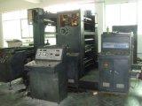 承接輪轉印刷機安裝維修