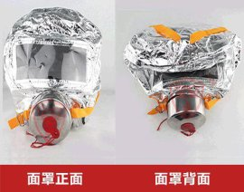 XHZLC40型消防过滤式自救呼吸器厂商