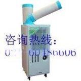 日本點式空調 多用途移動式製冷機