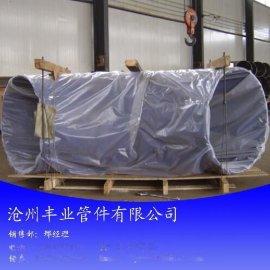 生产销售碳钢不锈钢弯头,Y型三通,同心异径管