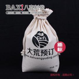 定做純棉大米包裝袋五穀雜糧袋加工廠家