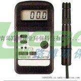 青岛路博供溶氧分析仪DO5509-溶氧仪 厂家直销