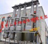 適用物料廣二手3000升四效降膜蒸發器